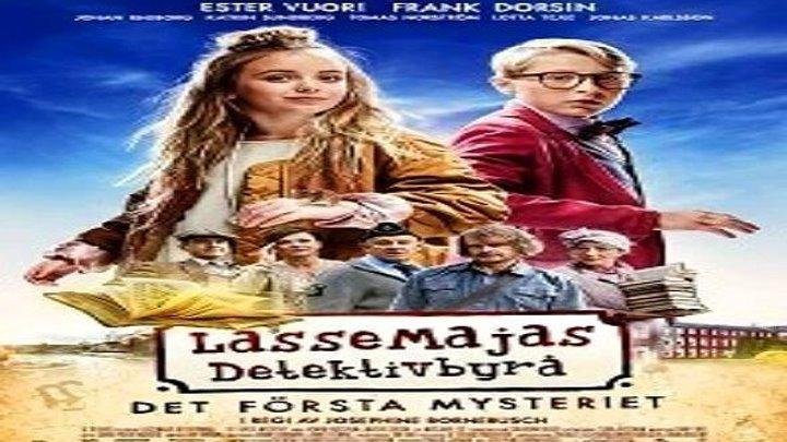 Детективное агенство Лассе и Майя - первое расследование 2018 семейный