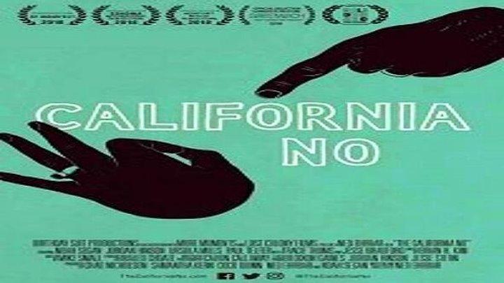 Нет по-калифорнийски (2018) комедия