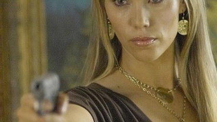 Черная вдова. триллер, криминал, детектив