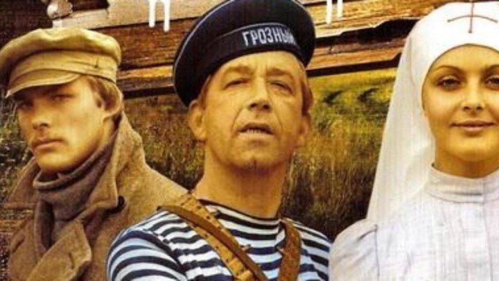 Смотри в оба! - (1981) Драма, комедия, приключения, военный.