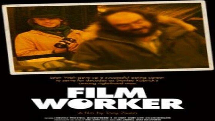 Киноработник (2017) документальный