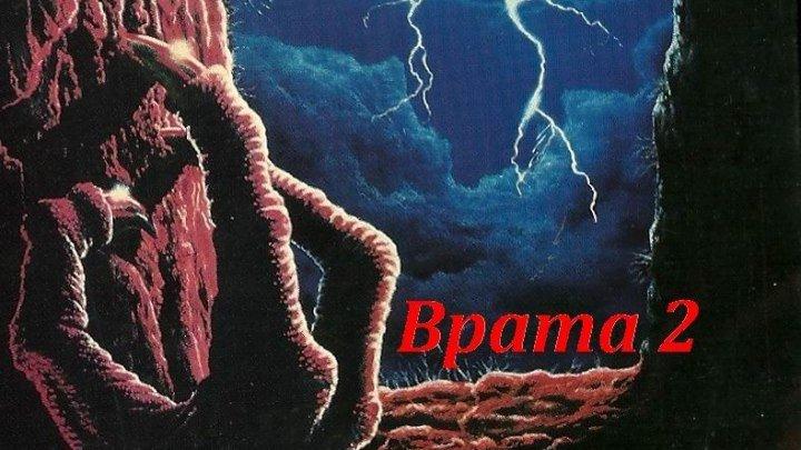 Врата 2 Нарушители (1990) (BDRip-720p) AVO (Андрей Гаврилов) ужасы, фэнтези, комедия Луис Трип, Саймон Рейнольдс, Джеймс Вильмэр, Памела Адлон, Нил Манро, Джеймс Кидни