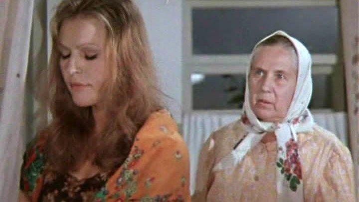 """х/ф """"Доверие"""" (1972)"""