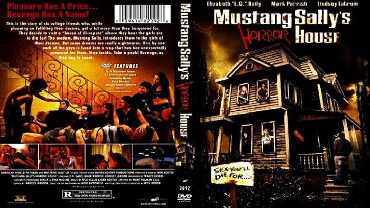 Дом ужасов / Mustang Sally (2006) - ужасы, боевик, триллер