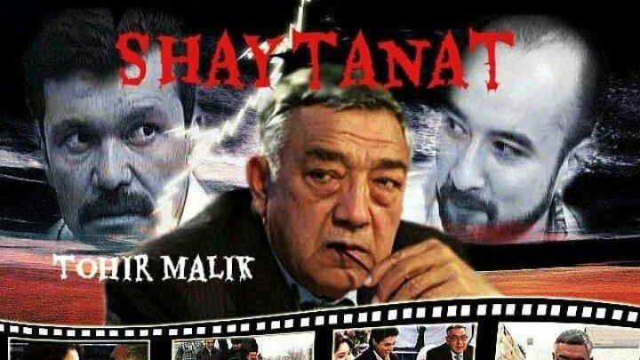 Шайтанат 2-серия / Shaytanat 2-qism
