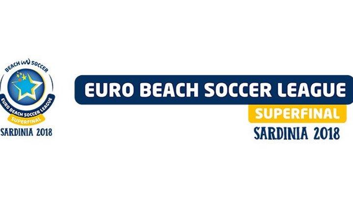 Португалия - Россия. Пляжный футбол. Матч за 3-е место. 9 сент в 17:30 МСК
