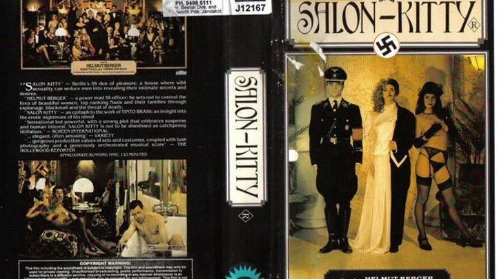 18+.Салон Китти 1975 драма, Эротика