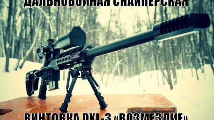 Как делают самое высокоточное оружие России .