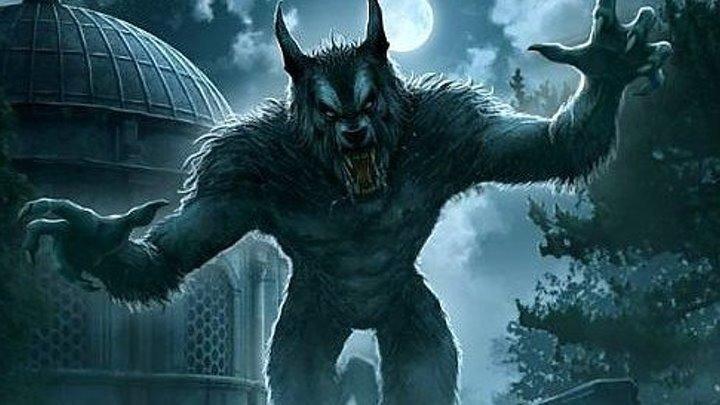 Волк-вожак (2018)