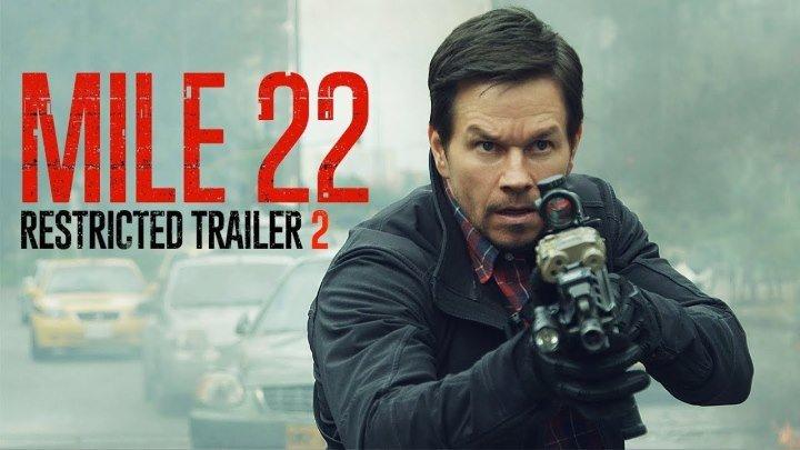22 мили — Русский трейлер 2 (2018)