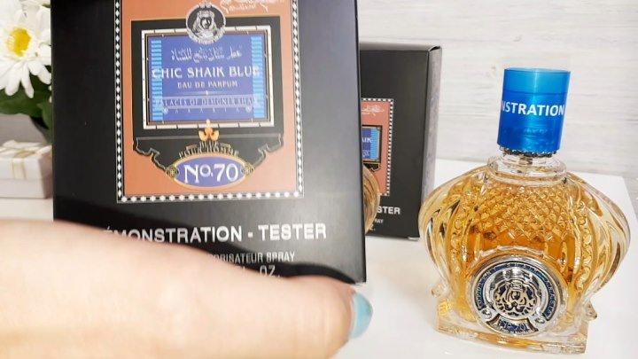 Шикарные мужские и женские арабские ароматы в обзоре для вас. Все в восторге от них!