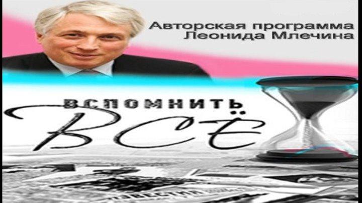 Доктор Бадмаев, 2018 год (DOC) HD