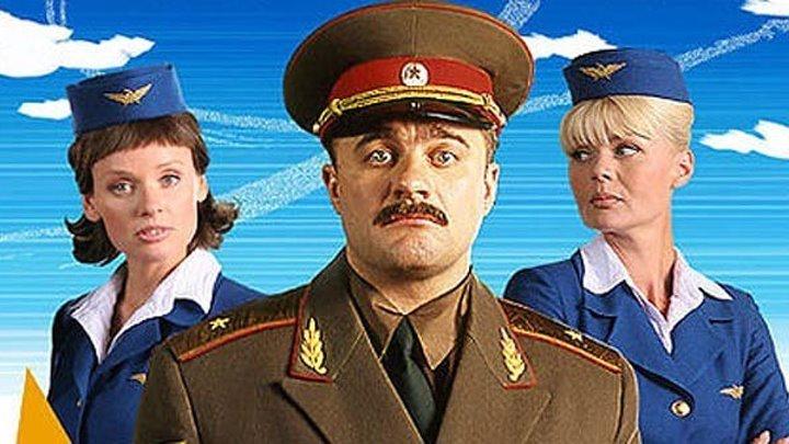 Большая любовь фильм (2006) РОссия