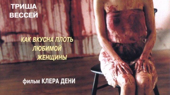 Что ни день,то неприятности (2001)