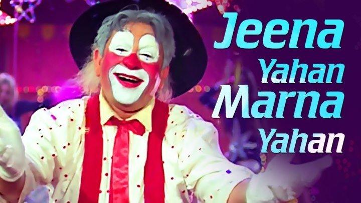 Jeena Yahan Marna Yahan HD