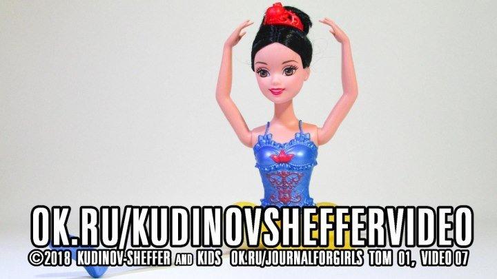 Куклы Барби и Принцессы Диснея - Прямая трансляция 20181007