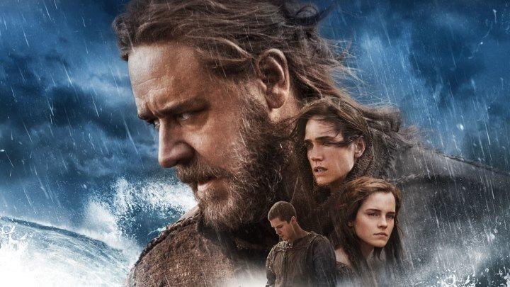 Ной (Noah). 2014. Драма, приключения, фэнтези