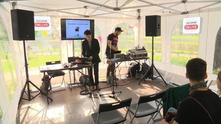 Лекторий фестиваля музыки «Части света»