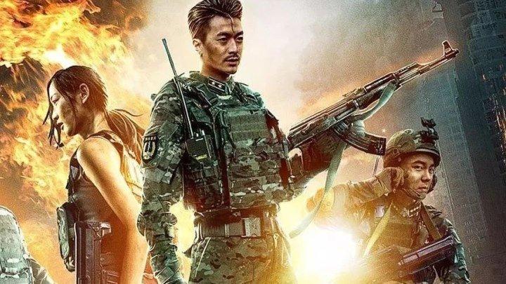 Воины китайского клинка (2018) Chinese blade front warriors