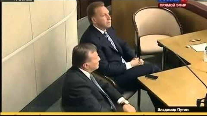 Путин: было ли мясо в СССР! Смотрим!