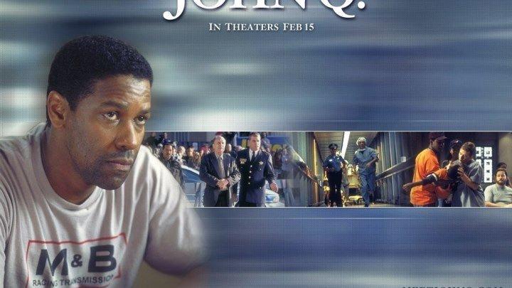 Джон Кью (2002) драма, криминал