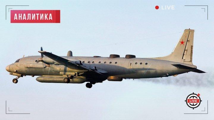 Последствия трагедии с ИЛ-20: чем это грозит Израилю