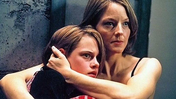 Комната страха (2002) триллер HD
