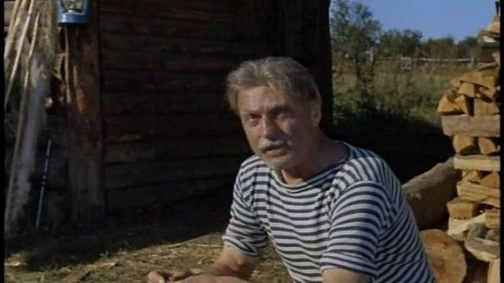 "х/ф ""Когда расходится туман"" (1970)"