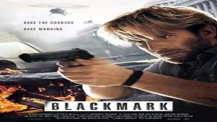 Блэкмарк (2017)триллер