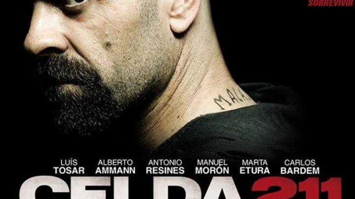 Камера 211 (2009).(Боевик, Триллер, Драма, Криминал)