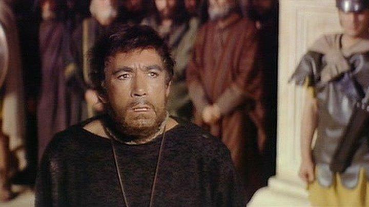 Разбойник Варавва (1961) / Barabbas (1961)