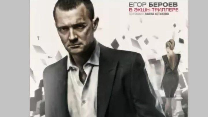 Рейдер 2011 Россия Драма, криминал