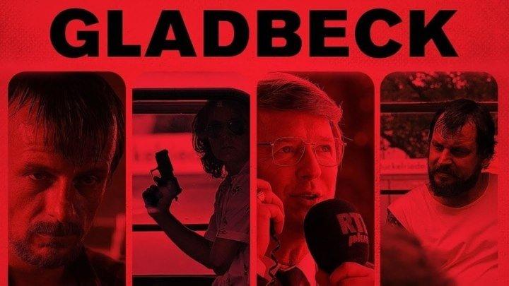 54 часа / Gladbeck (2018) - Драма, Криминал, Триллер
