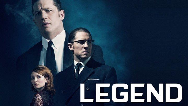 Легенда HD(криминал, триллер, драма)2015