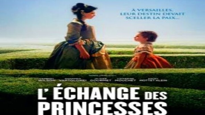 Обмен принцессами (2017) драма, история