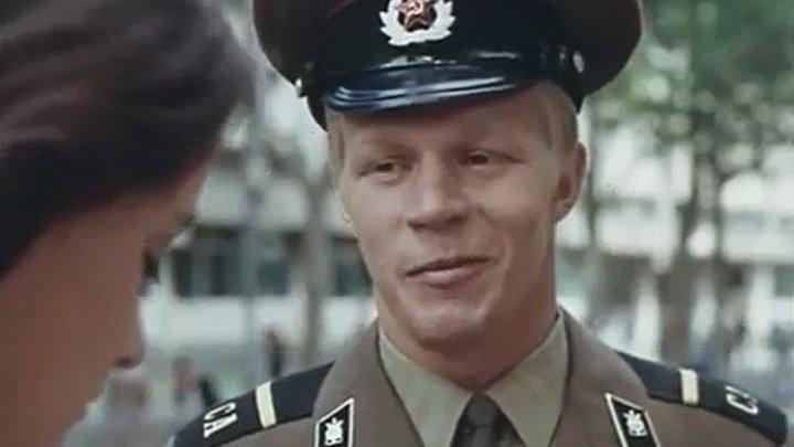 Приморский бульвар (1988)