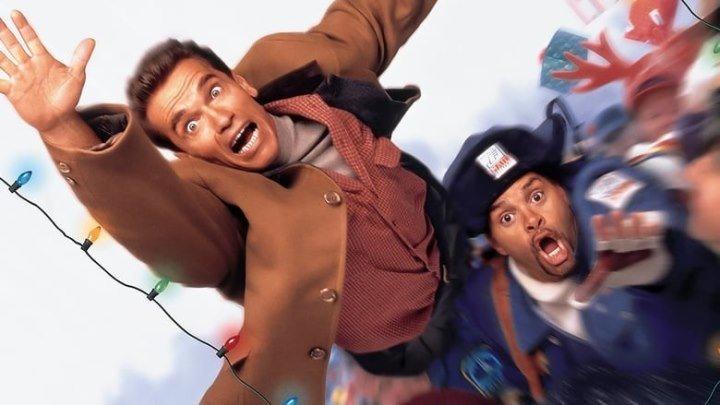 Подарок на Рождество (1996).HD(комедия)