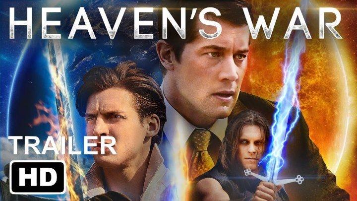 Война небес (2018, Боевик, фантастика)
