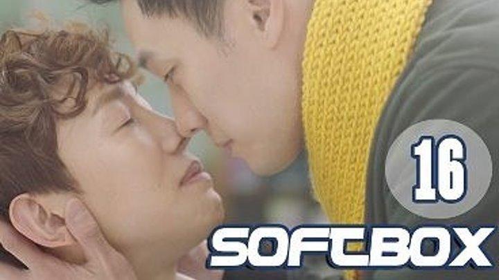 [Озвучка SOFTBOX] Териус позади меня 16 серия