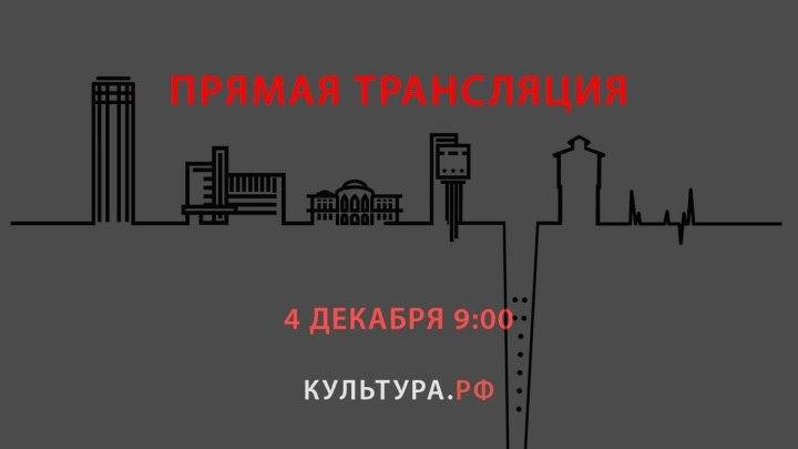 «Екатеринбургский пульс»