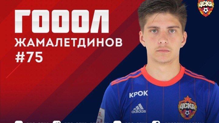 Бенфика 1-2 ЦСКА _ гол Жамалетдинов