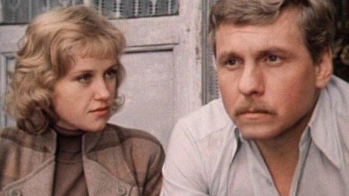 """Х/ф """"Алый камень"""" (1987)"""