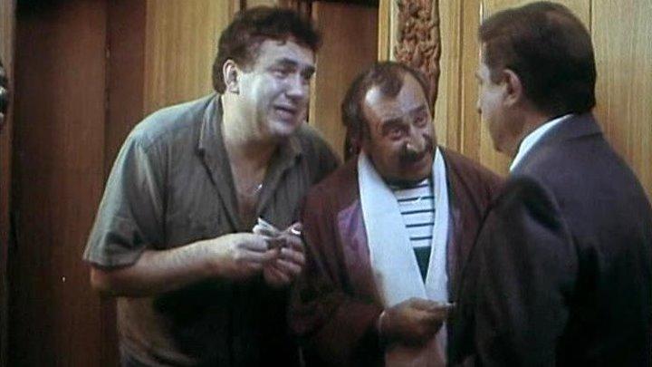 """х/ф """"Весёленькая Поездка"""" (1994)"""