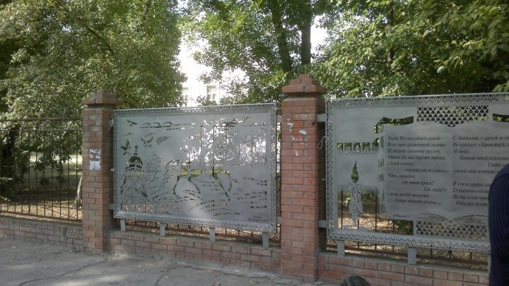 «Пушкинский забор» в Тольятти 3