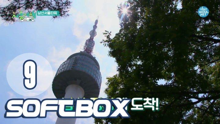 [Озвучка SOFTBOX] Путешествие молодых и горячих NCT в Сеуле 09 эпизод