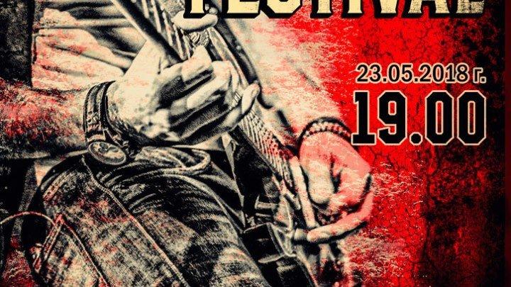 Создаём рекламный постер для рок-фестиваля в Фотошоп Часть 1