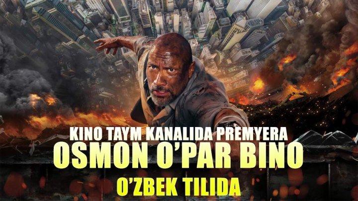 Osmon O'par Bino (uzbek tilida) \ Осмон Ўпар Бино (узбек тилида)
