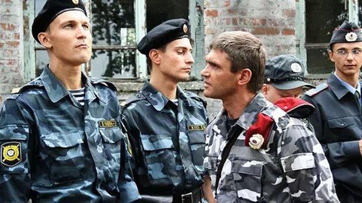 Отряд Сериал 2008 10 Серия боевик, мистика