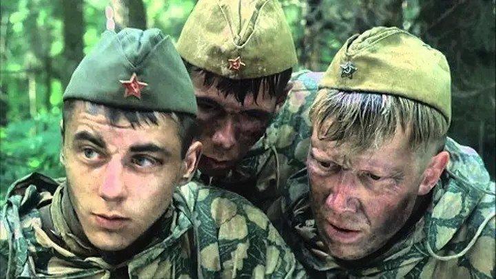 """Фильм """" ЗВЕЗДА """" боевик, драма, приключения, военный, история 2002"""