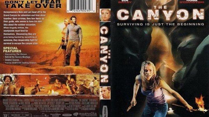 Каньон HD(триллер)2009